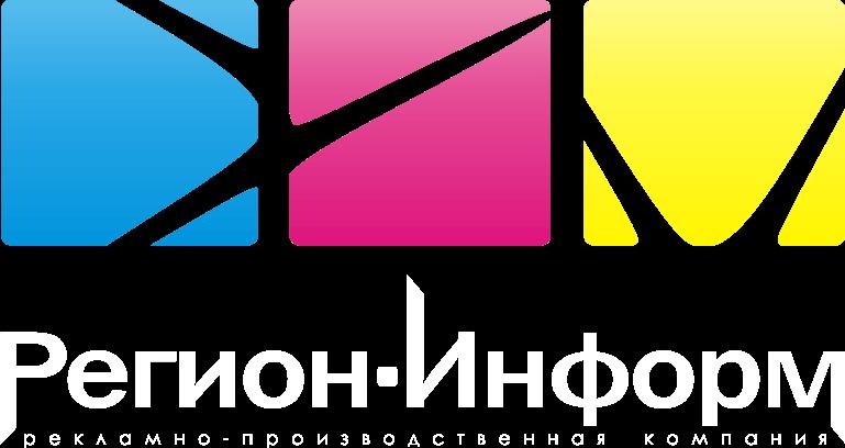 Регион Информ